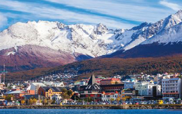 ushuaia posttour extension photo