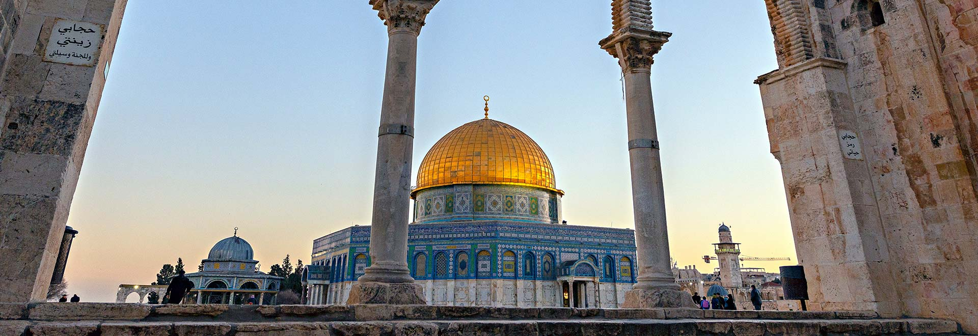 Middle East Israel Jerusalem Dome of the Rock