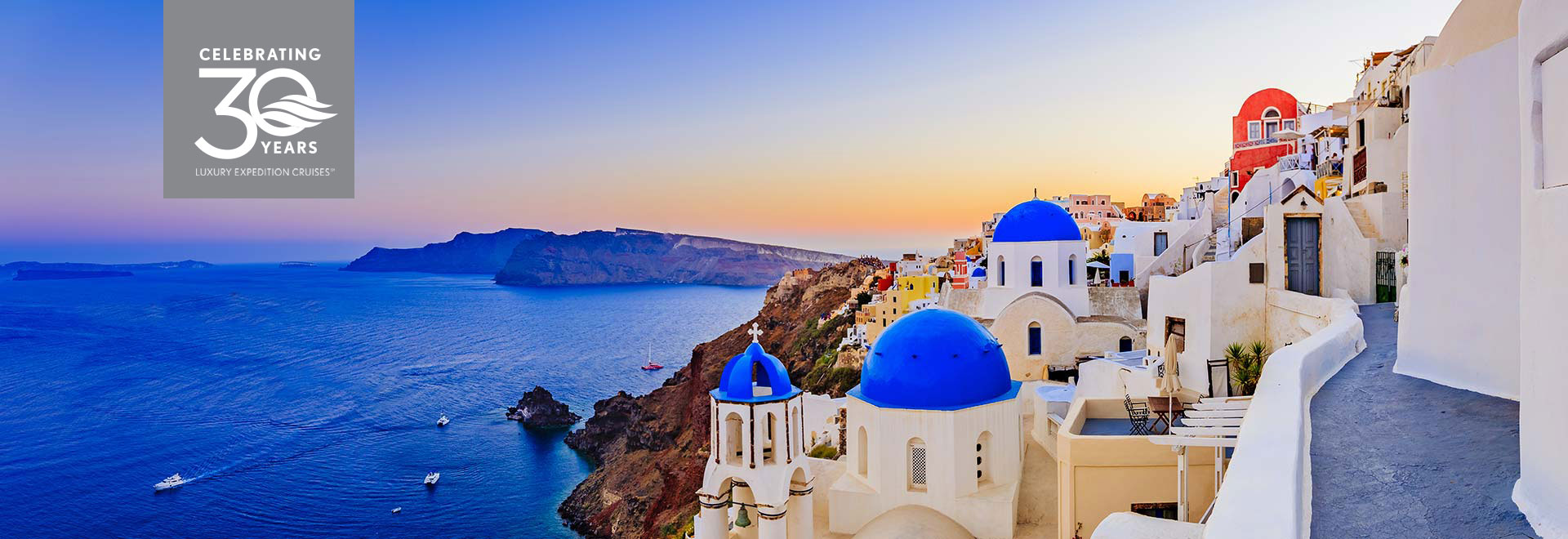 Europe Greece Greek Isle Cruise 30th MH