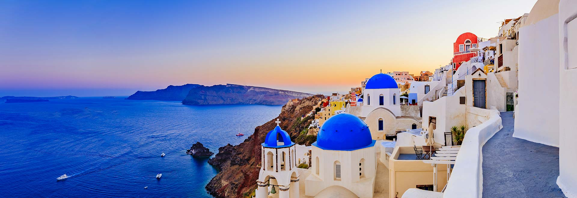 Europe Greece Greek Isle Cruise MH