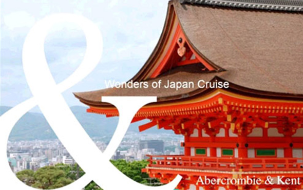 2017 Wonders of Japan Cruise